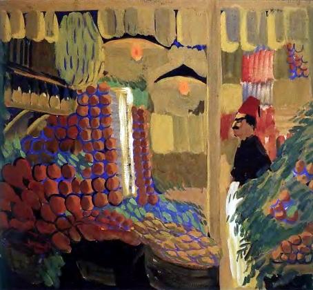 Мартирос Сарьян. Фруктовая лавочка. 1910 К., т. 60х72 ГТГ. 1910
