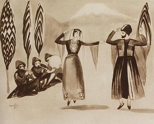 Мартирос Сарьян. Армянский танец. Б., акв. 23х27 МС. 1915