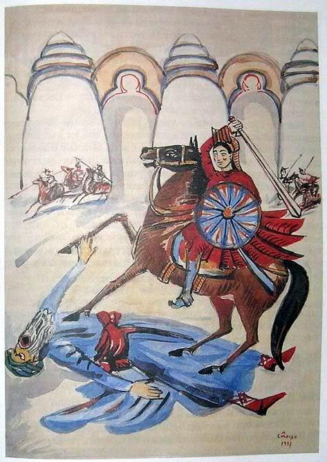 Мартирос Сарьян. Иллюстрация. Армянские народные сказки. 18. 1937