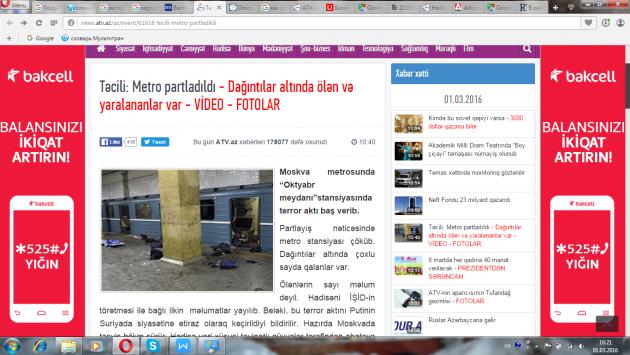 Баку «взорвал» метро в Москве: кто выдумал и изобразил теракт в России?