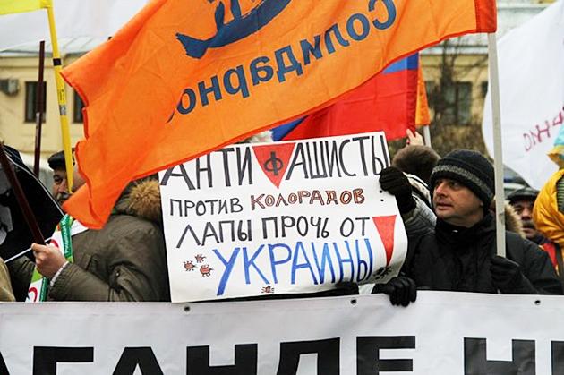 «Марш против ненависти» в Санкт-Петербурге 2 ноября 2014 года. Марш либералов и содомитов под петлюровскими флагами