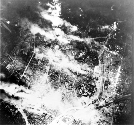 Горящий Токио. 26 мая 1945 года