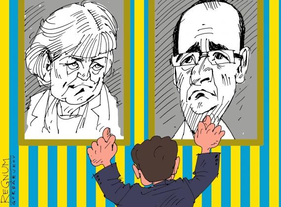 Украина недовольна, что Берлин «пытается добиться благосклонности России»