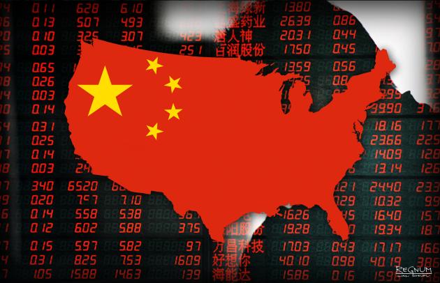 Китай: мир ожидает серьезная встряска
