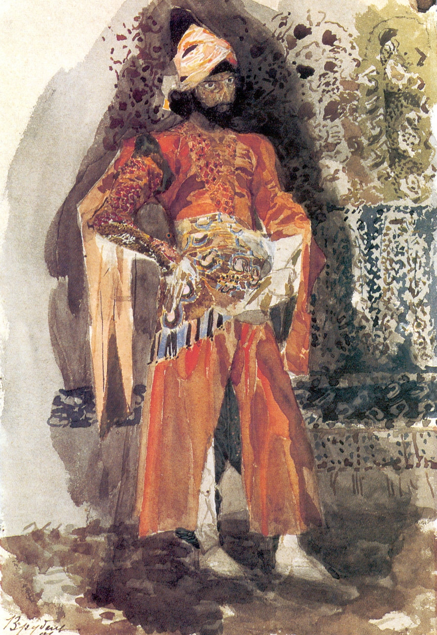 Михаил Врубель. Персидский принц. 1886