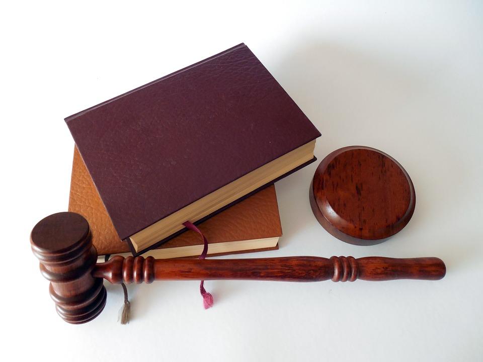 Суд за коррупцию