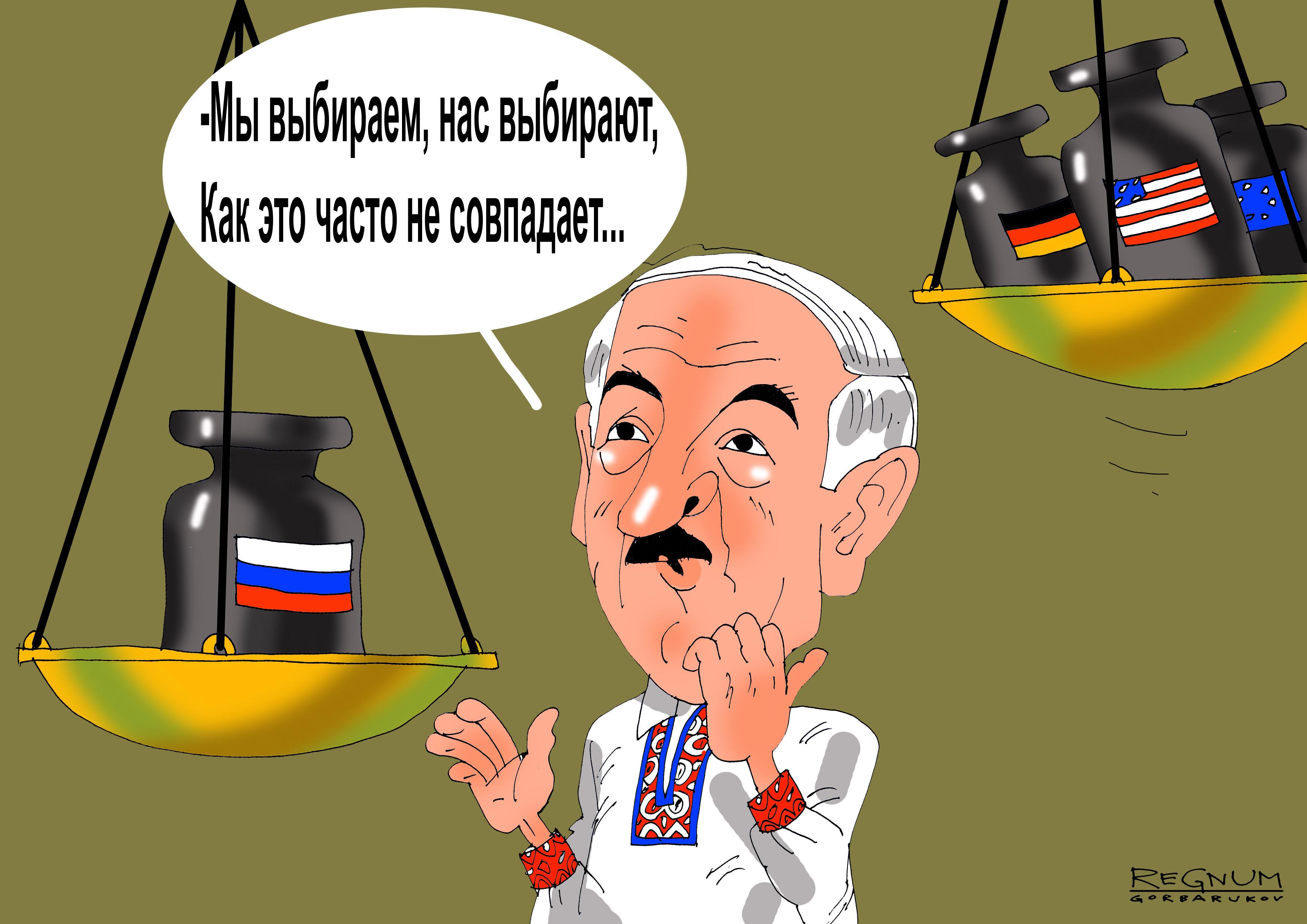 Отношения Белоруссии и России