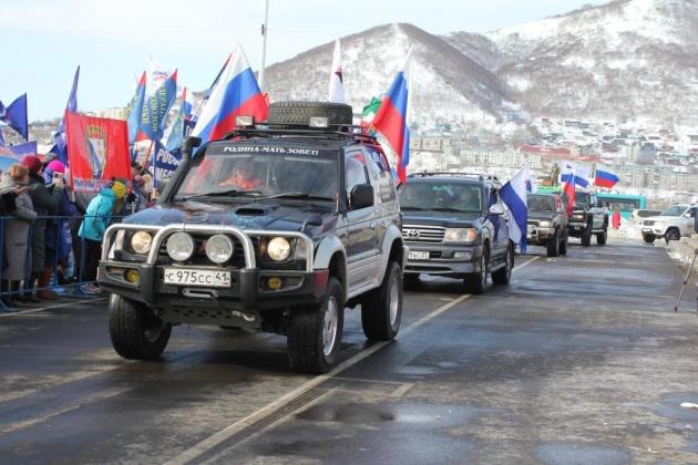Камчатка. Автопробег, посвященный двухлетней годовщине воссоединения Крыма с Россией