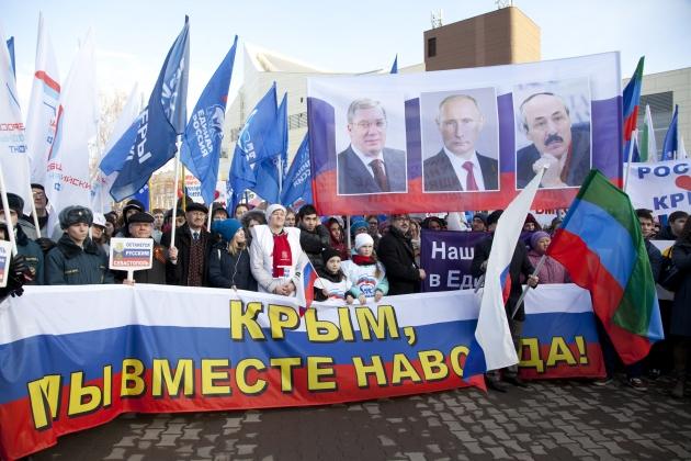 Митинг в Красноярске, посвященный двухлетней годовщине воссоединения Крыма с Россией