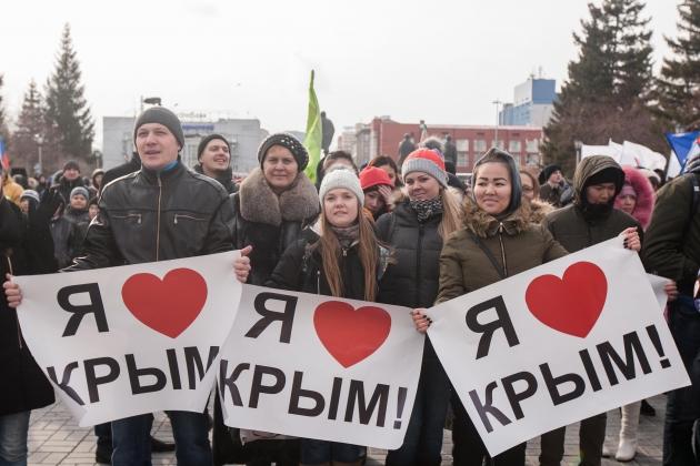 Митинг в Новосибирске, посвященный двухлетней годовщине воссоединения Крыма с Россией