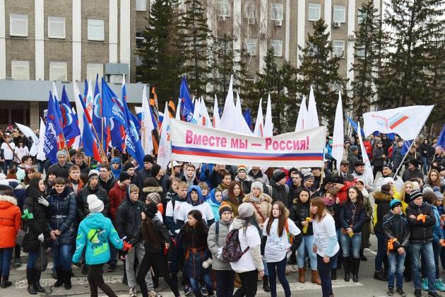 Митинг в Абакане, посвященный двухлетней годовщине воссоединения Крыма с Россией