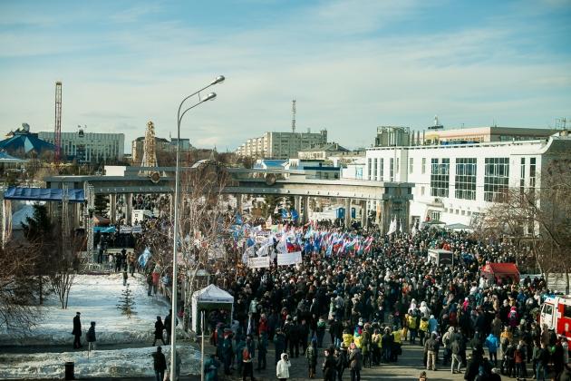Митинг в Тюмене, посвященный двухлетней годовщине воссоединения Крыма с Россией
