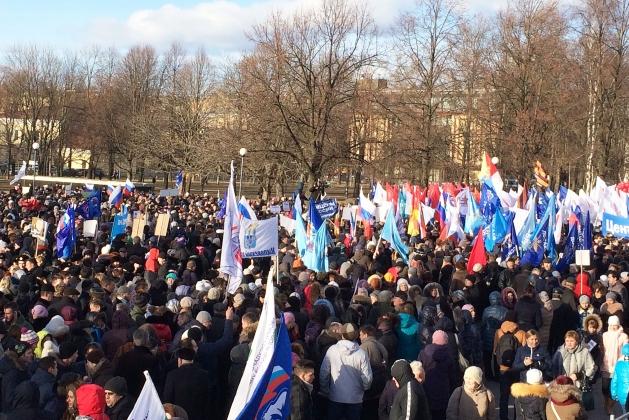 Митинг в Санкт-Петербурге, посвященный двухлетней годовщине воссоединения Крыма с Россией