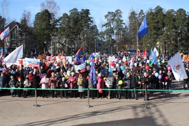 Митинг в Всеволожске (Ленинградская область), посвященный двухлетней годовщине воссоединения Крыма с Россией
