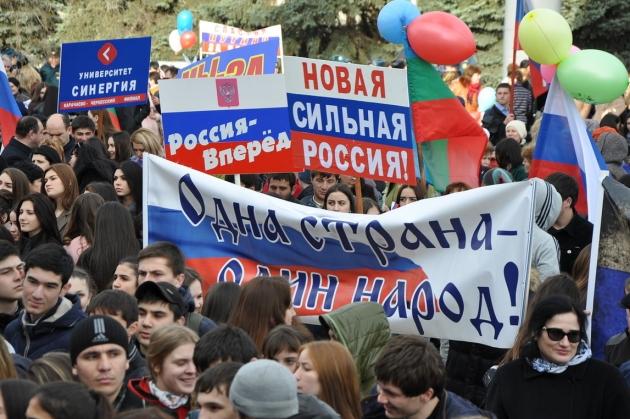 Митинг в Черкесске, посвященный двухлетней годовщине воссоединения Крыма с Россией