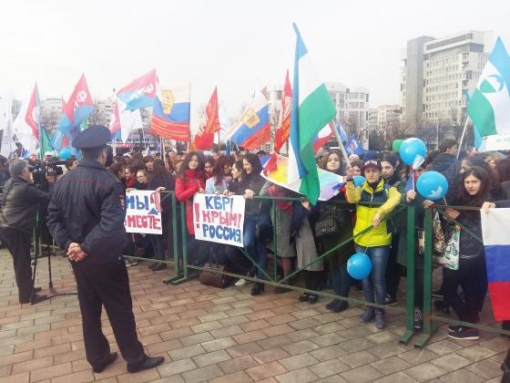 Митинг в Нальчике, посвященный двухлетней годовщине воссоединения Крыма с Россией