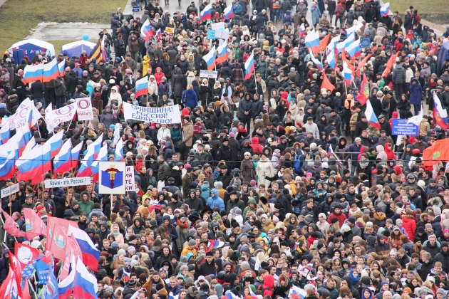 Митинг в Брянске, посвященный двухлетней годовщине воссоединения Крыма с Россией