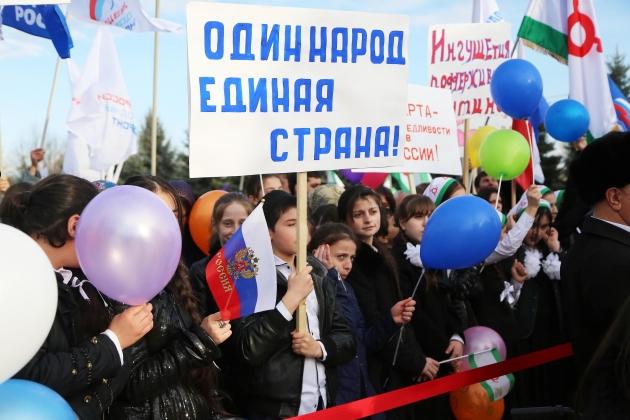 Митинг в Магасе (Ингушетия), посвященный двухлетней годовщине воссоединения Крыма с Россией