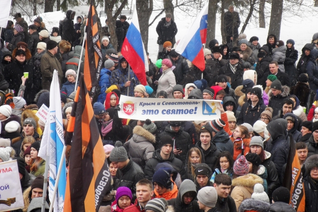 Митинг в Томске, посвященный двухлетней годовщине воссоединения Крыма с Россией