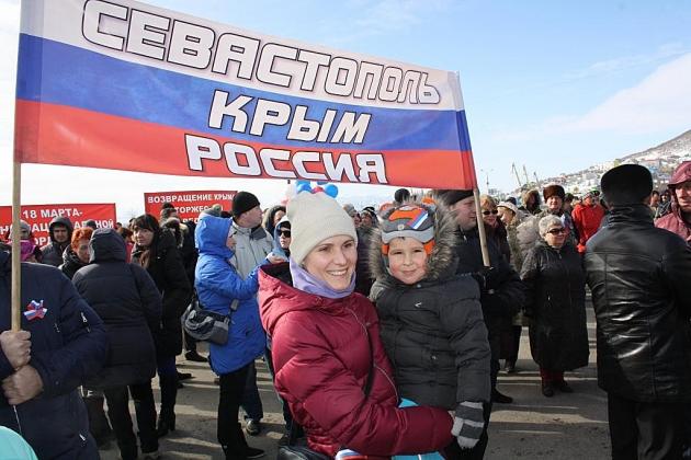 Митинг на Камчатке, посвященный двухлетней годовщине воссоединения Крыма с Россией