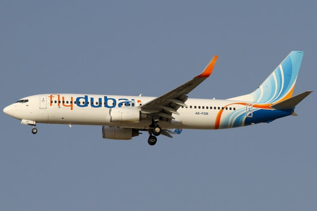 МАК: Самописец Boeing 737 работал вплоть до столкновения с землей
