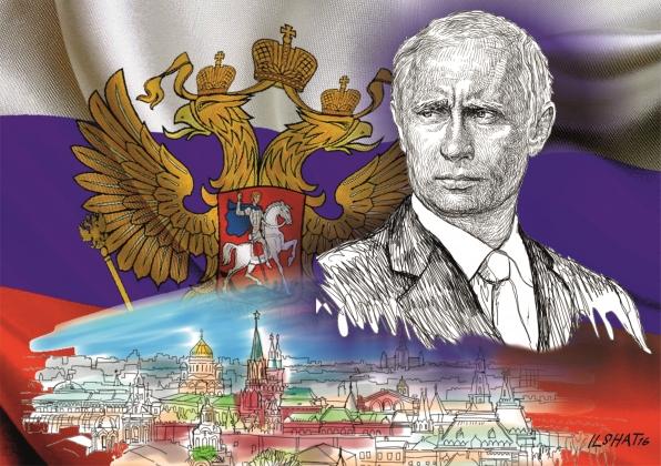 Шестнадцать лет Владимира Путина