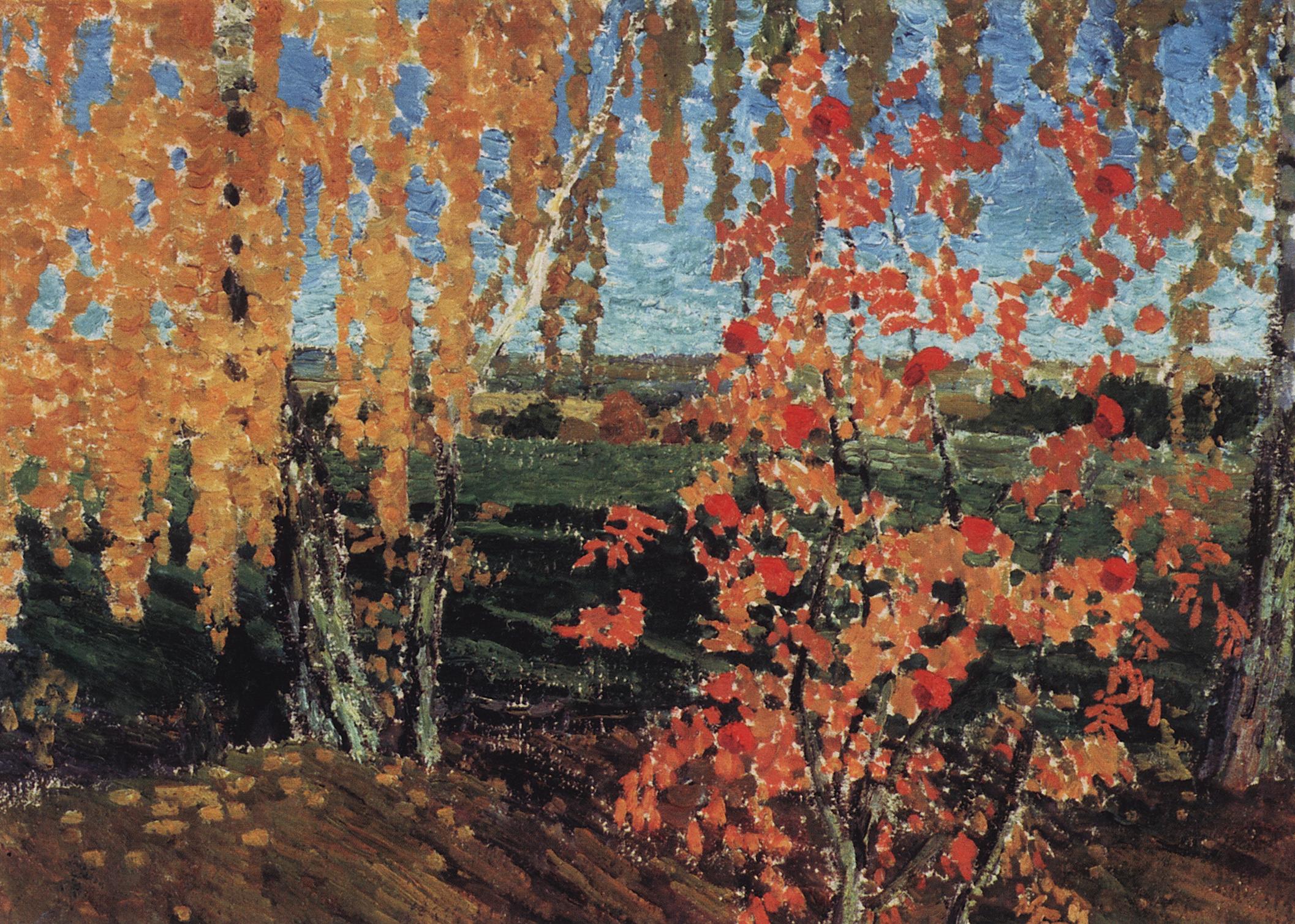 Игорь Грабарь. Рябинка . 1915
