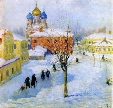 Игорь Грабарь. Проходной двор в Замоскворечье. 1941