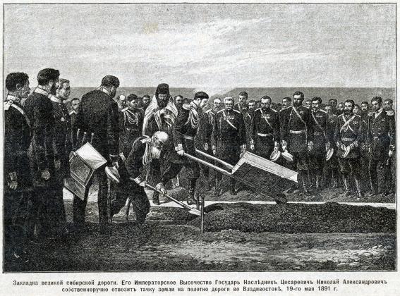Церемония закладки транссибирской магистрали. 1891
