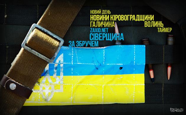 Женское лицо украинских карателей