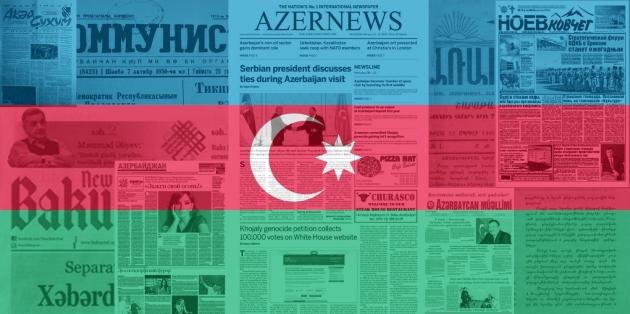 Азербайджанские СМИ