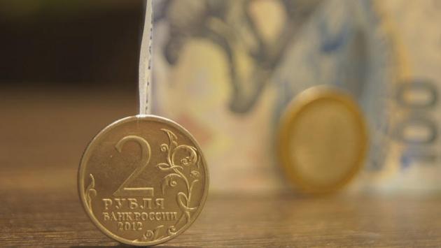 Остатки ликвидности