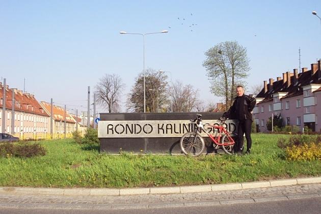 Развязка «Калининград» в польском городе Эльблонге