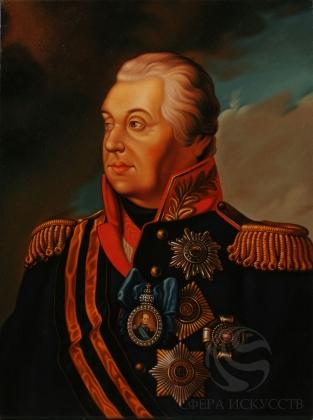 Роман Волков. Михаил Илларионович Кутузов. 1813