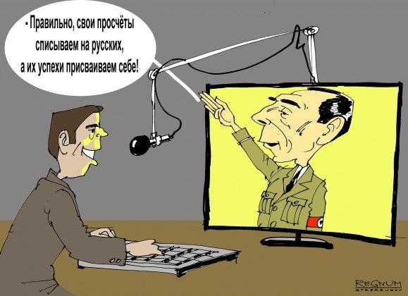 Владимир Павленко - Климатическое соглашение в корне противоречит национальным интересам России - ИА REGNUM