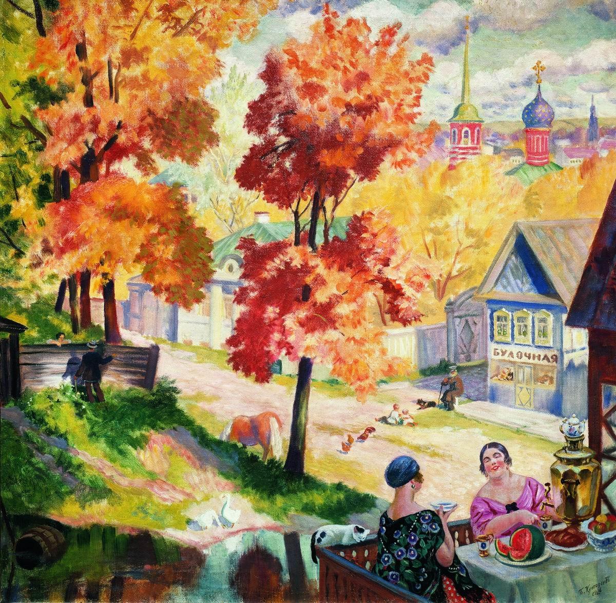 Картинки про осень известных художников