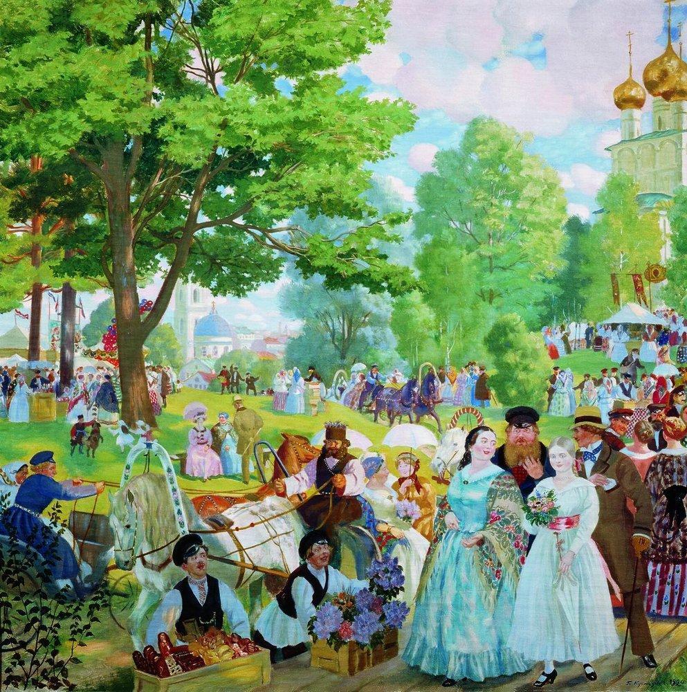 Картинка праздничный день