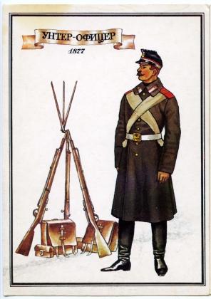 Унтер-офицер лейб-гвардии Измайловского полка. 1877