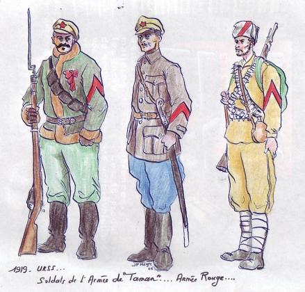 Первые знаки различия солдат Красной гвардии и Красной армии, в частности солдат Таманской армии. 1918