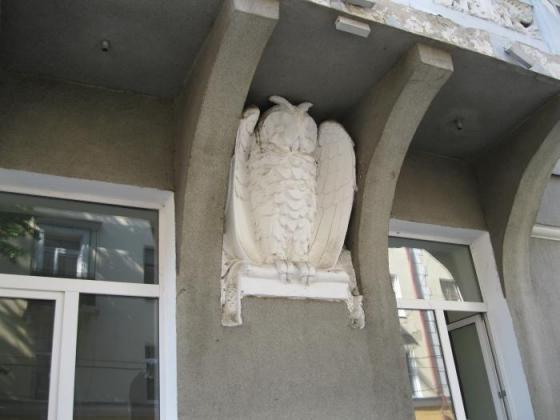 Дом с совой