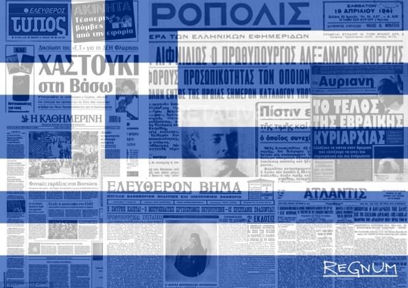 Греция в преддверии референдума: СМИ против народа