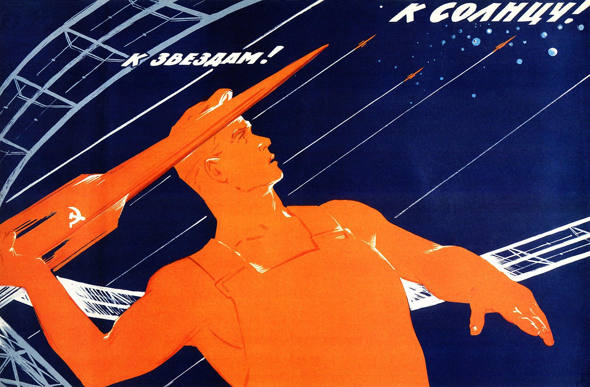 многие друзья советские картинки о мечте мотиваторы фетру