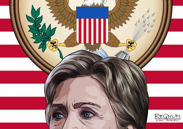 Всемирный Госпереворот Хиллари Клинтон провалился?