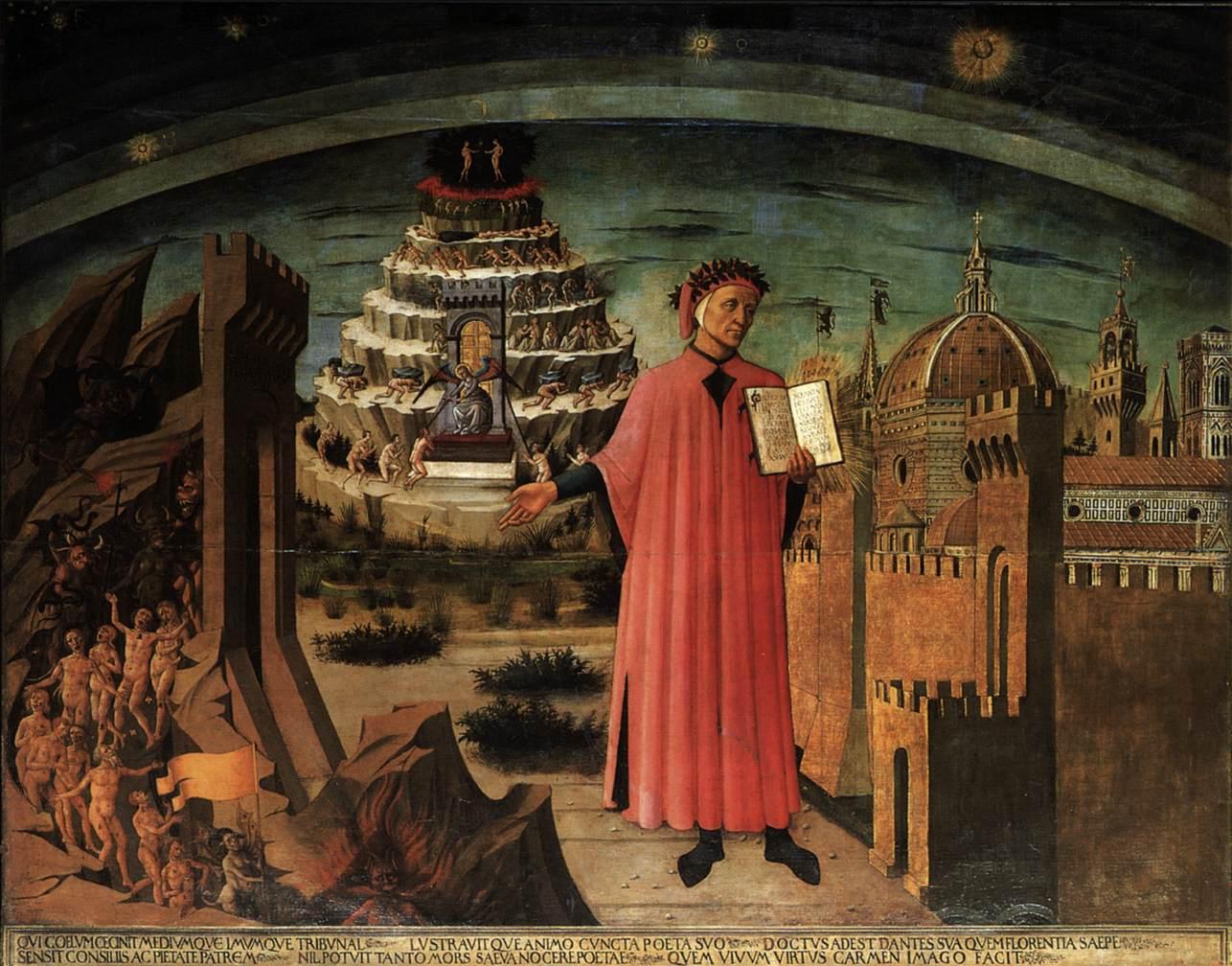 Данте. Доменико ди Микелино. 1417