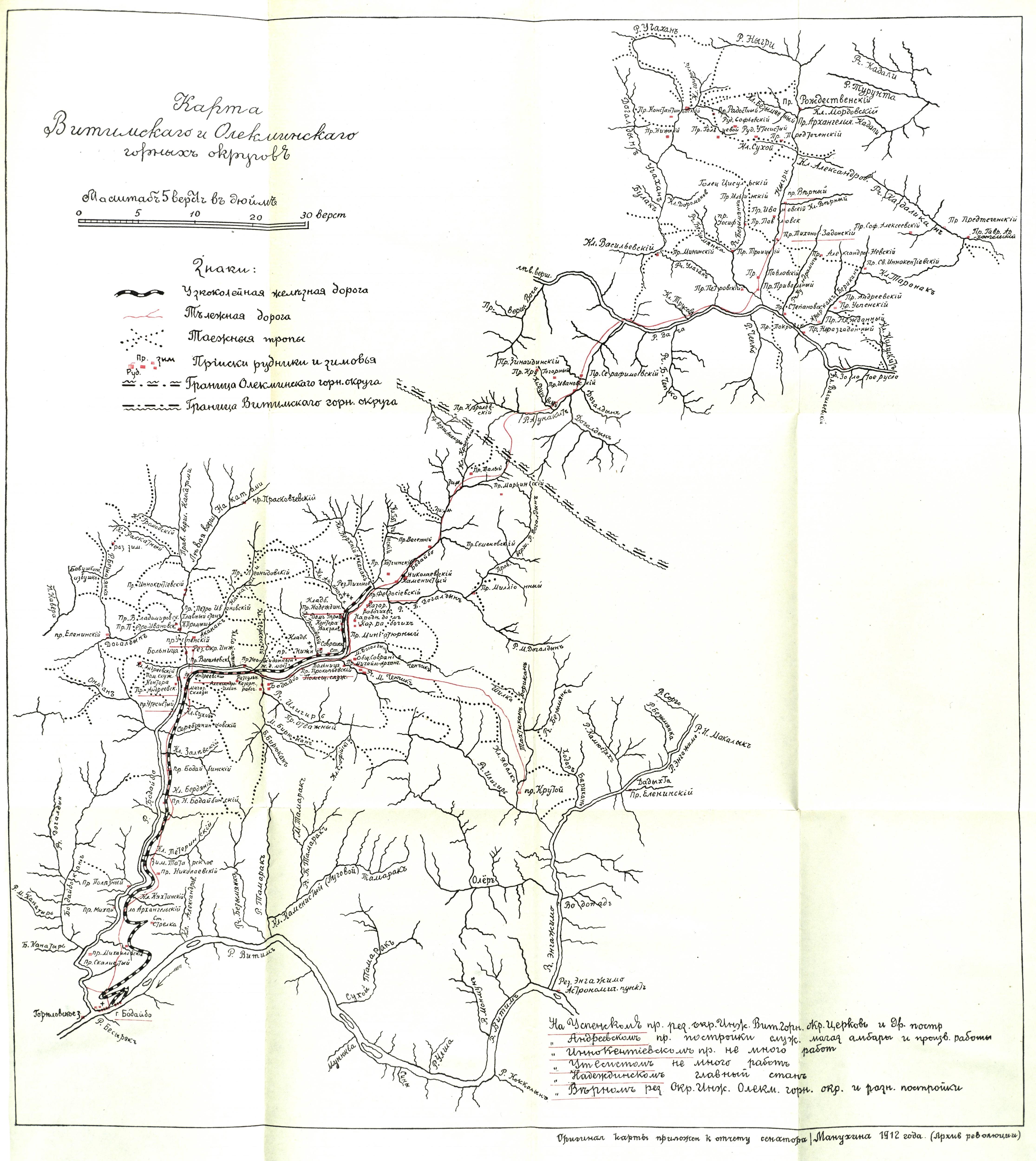 Карта Витимского и Олекминского горных округов из книги — Мунгалов Н.Н. Ленские золотые прииски (1846–1920 гг.). Исторический очерк