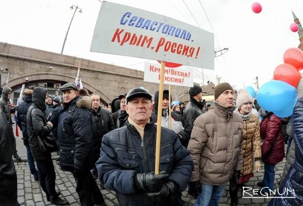 Отрицание итогов референдума в Крыму предложили приравнять к экстремизму