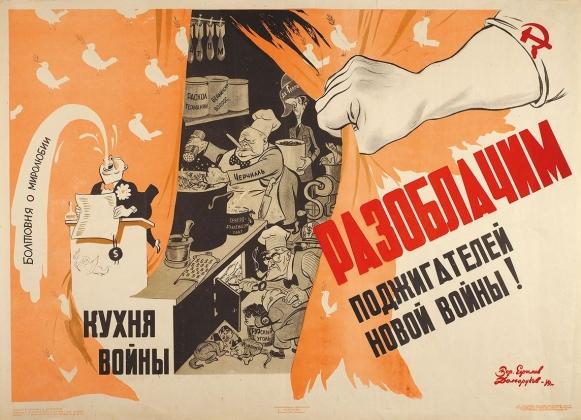Минюст внёс меджлис в список запрещённых организаций