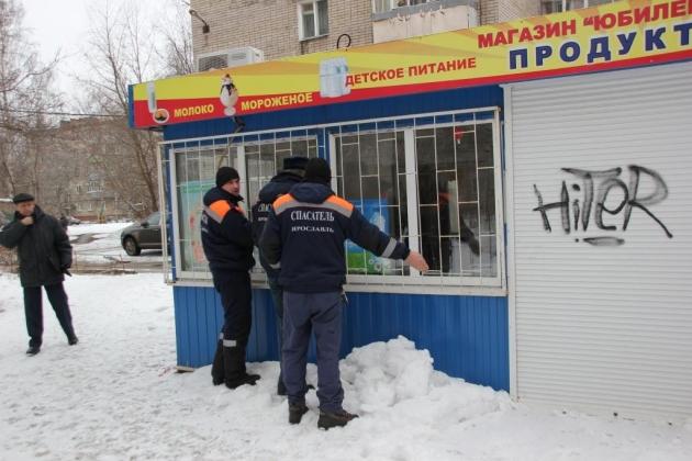Ярославские владельцы ларьков назвали кабальными новые договоры с мэрией