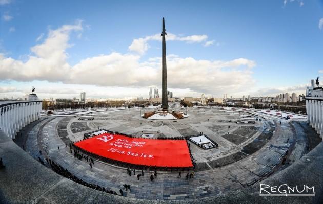 В Москве развернули самую большую копию Знамени Победы: фоторепортаж