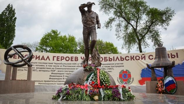 «Чернобыльская слава»: На Дону увековечили память жертв катастрофы на ЧАЭС